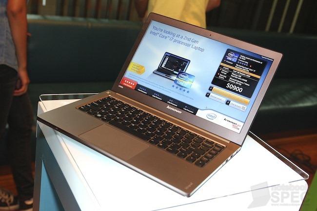 Lenovo IdeaPad U300s - Ultrabook 120