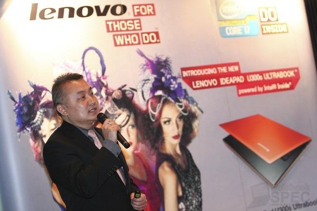 Lenovo IdeaPad U300s - Ultrabook 18
