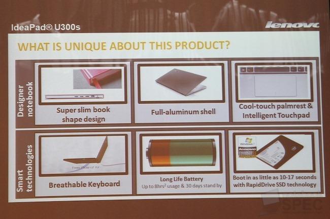 Lenovo IdeaPad U300s - Ultrabook 45