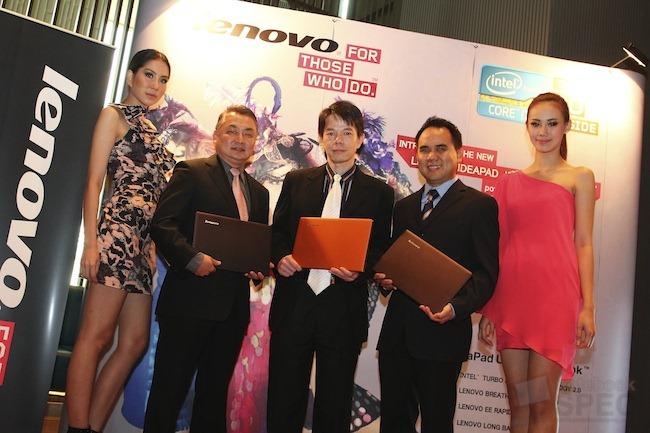 Lenovo IdeaPad U300s - Ultrabook 59