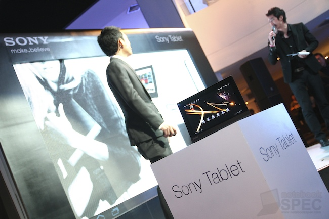 Preview Sony Tablet S1 22