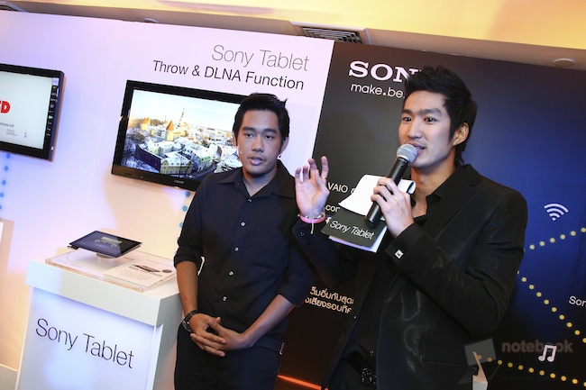 Preview Sony Tablet S1 25
