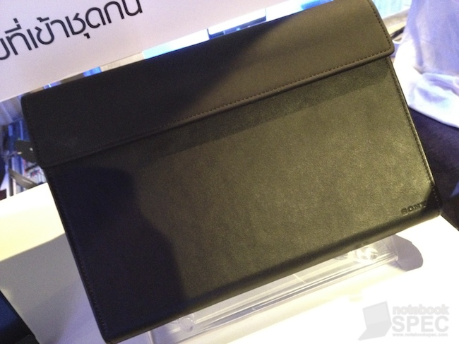 Preview Sony Tablet S1 41 1