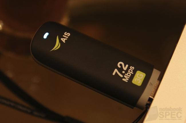 Review AIS Aircard 3G Double Surf 18