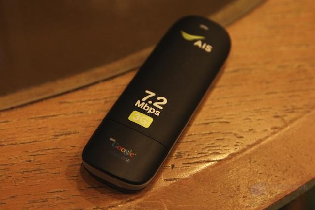 Review AIS Aircard 3G Double Surf 2
