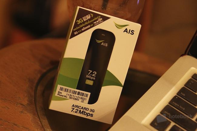 Review AIS Aircard 3G Double Surf 21