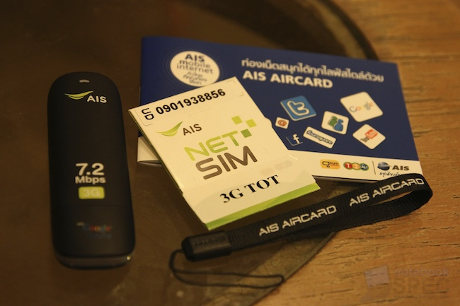 Review AIS Aircard 3G Double Surf 7