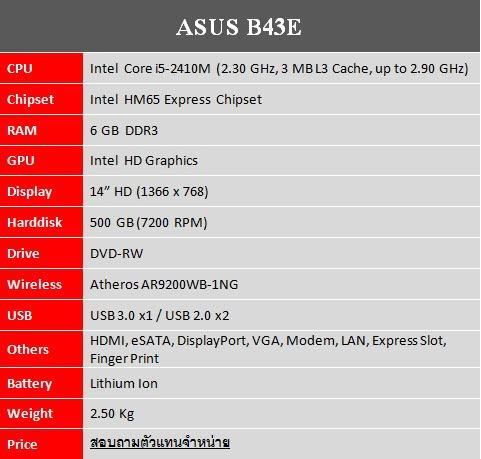 spec-asus-b43e