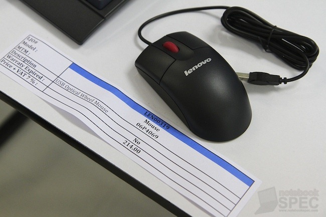 Lenovo FireSale 2012 19