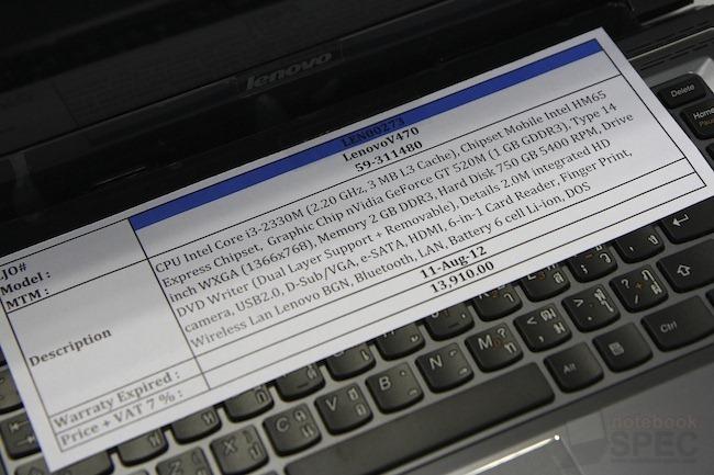 Lenovo FireSale 2012 31