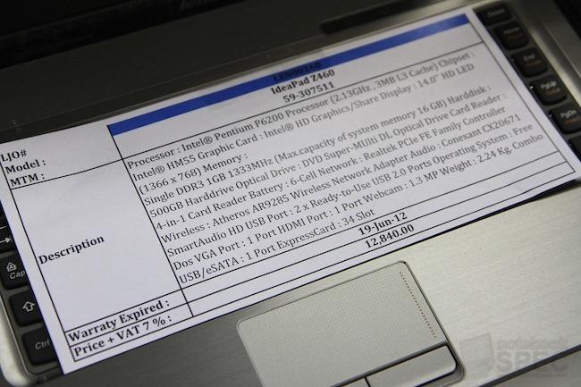 Lenovo FireSale 2012 4
