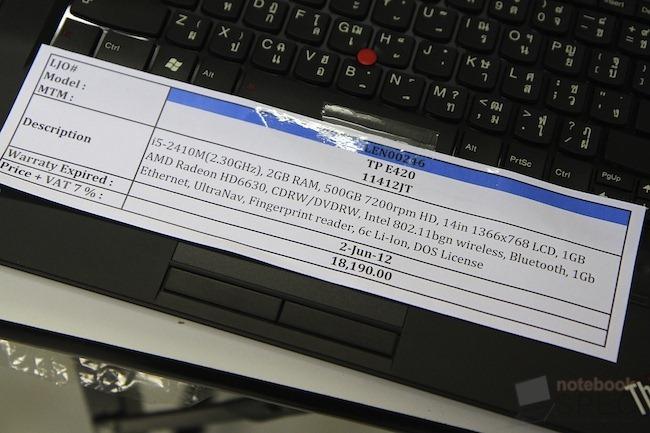 Lenovo FireSale 2012 7
