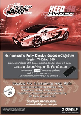 Promotion-Flyer-A4-Back-2_thumb