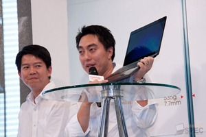 Notebookspec-Toshiba-Satellite-U840 (33)