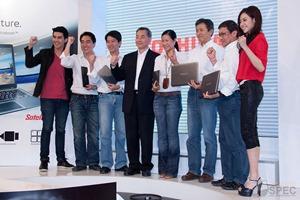 Notebookspec-Toshiba-Satellite-U840 (41)
