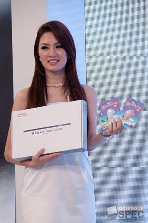 Notebookspec-Toshiba-Satellite-U840 (45)
