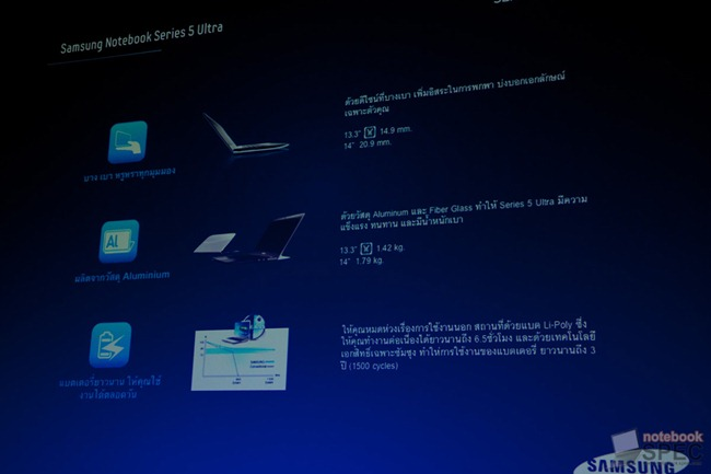 Samsung-Series-5-ultrabook-launched (5)