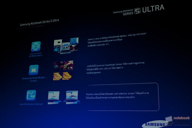 Samsung-Series-5-ultrabook-launched (6)