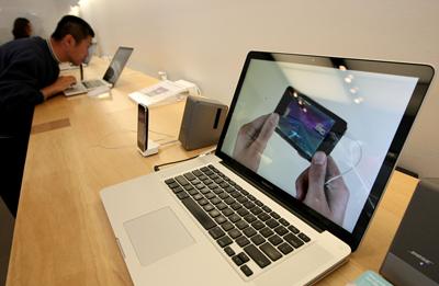 6fd010caf1dcfc8c macbook pro apple store