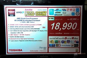 AMD-Commart-2012-25