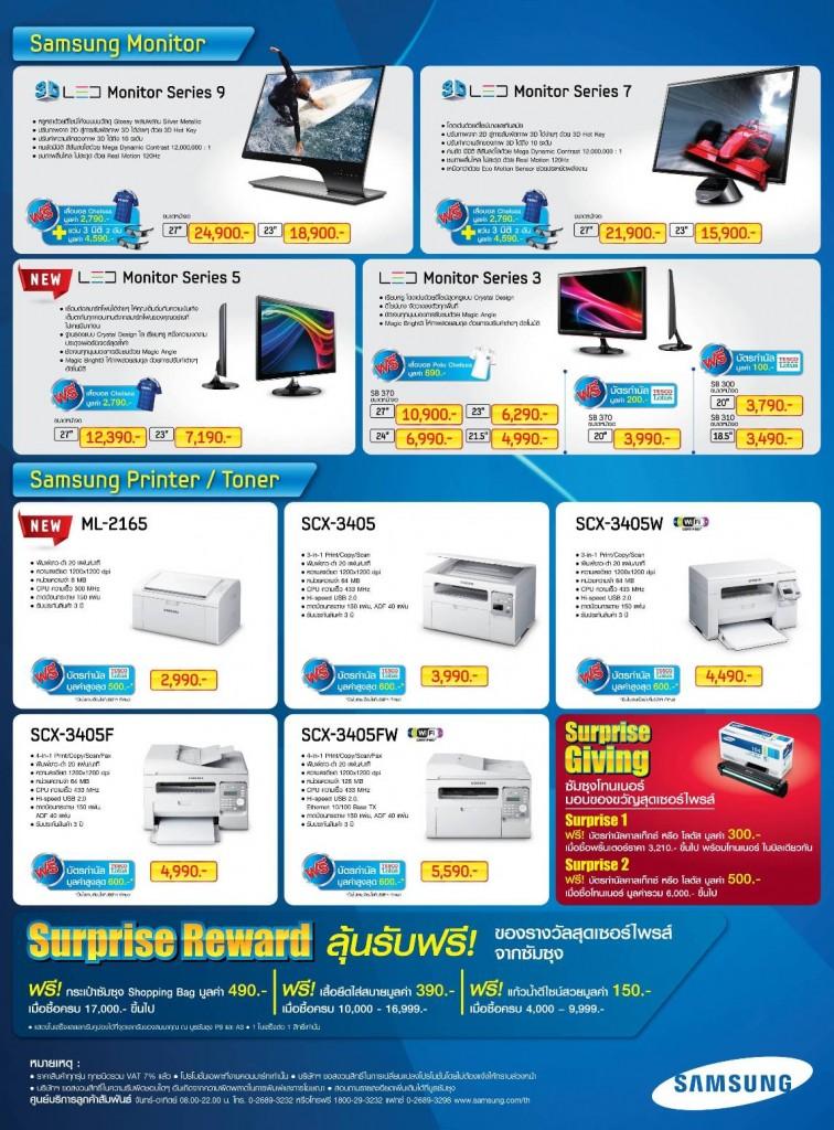 Commart Promotion 2
