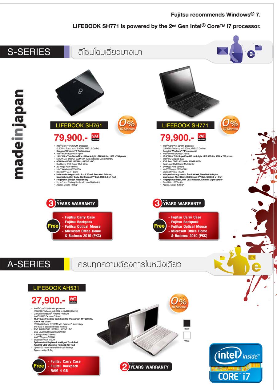 Fujitsu brochure Commart Thailand 2012 Cover5