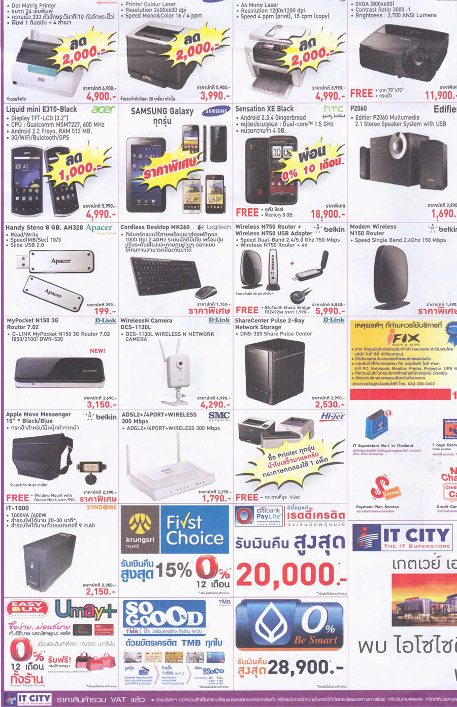 Itcity commart7