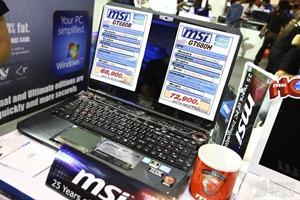 MSI Commart Summer 2012 12
