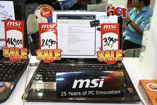 MSI Commart Summer 2012 2