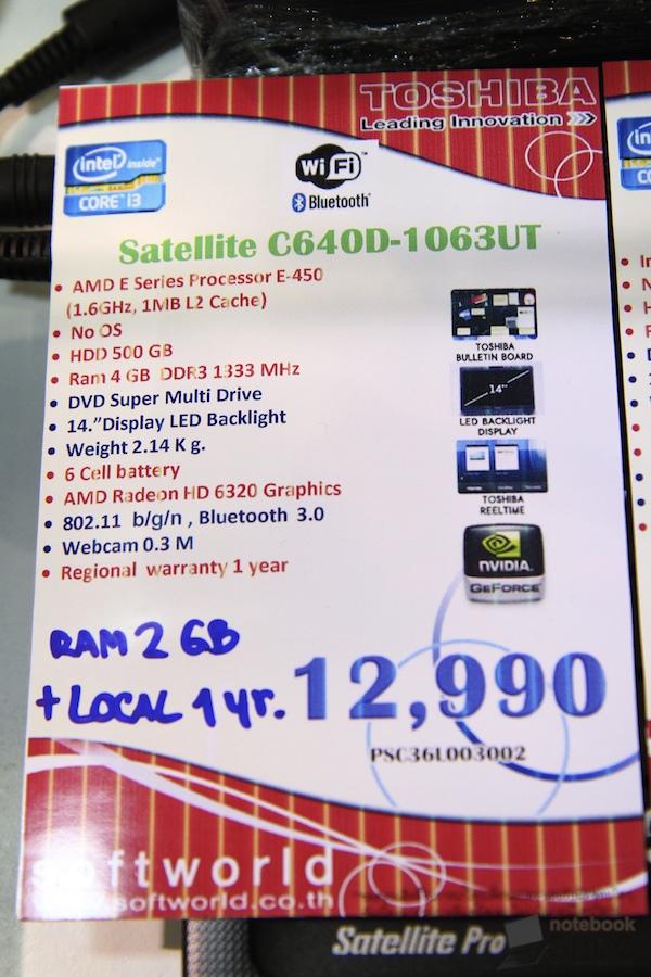 Toshiba Commart Summer 2012 14