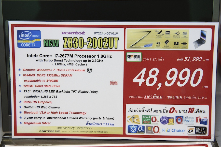 Toshiba Commart Summer 2012 18