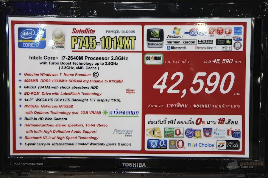 Toshiba Commart Summer 2012 24