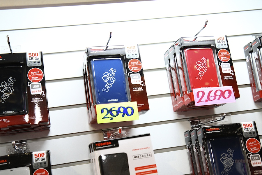 Toshiba Commart Summer 2012 36