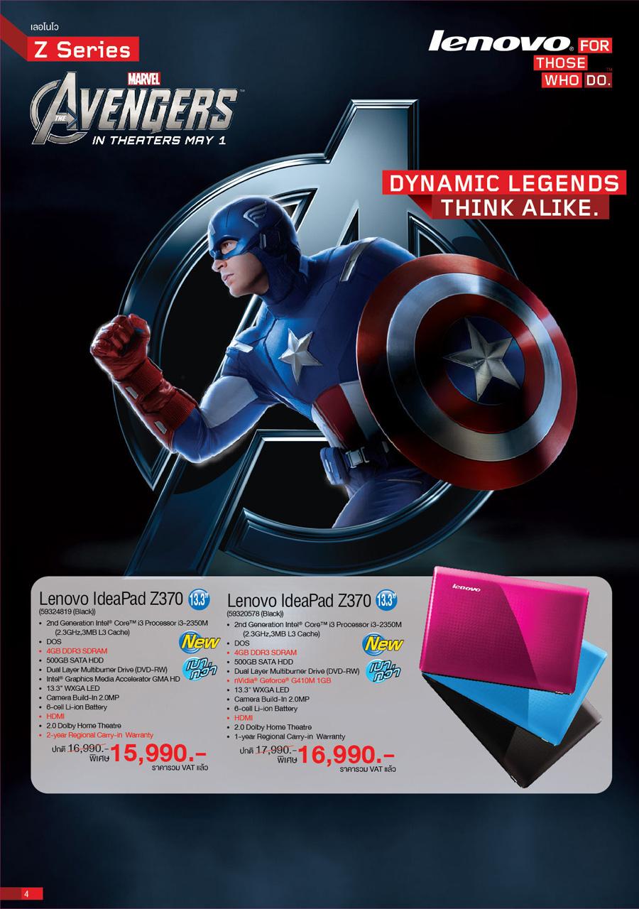 2012 April Avengers 04 05 01a