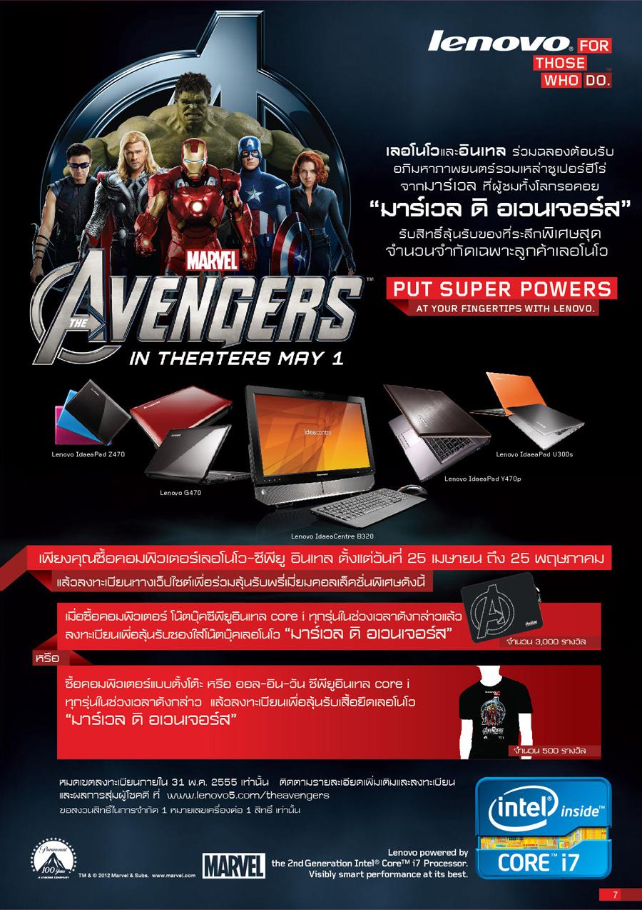 2012 April Avengers 06 07 01b
