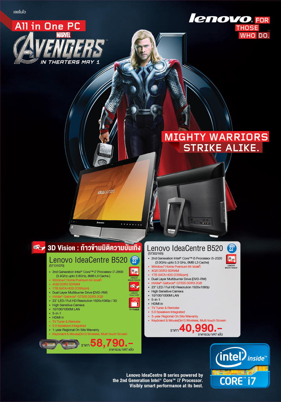2012 April Avengers 10 11 01a