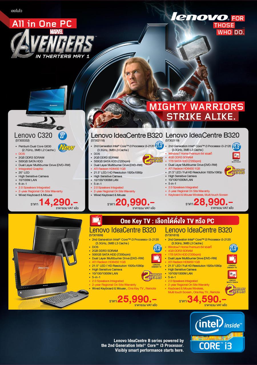2012 April Avengers 10 11 01b