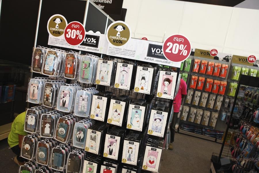 Power Buy Expo 2012 NBS 14