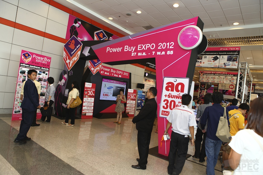 Power Buy Expo 2012 NBS 2
