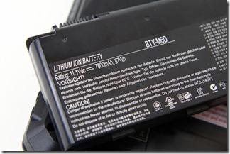 Review MSI GT60 - i7 Ivy Bridge 45