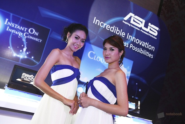 ASUS Happiness 2.0 1