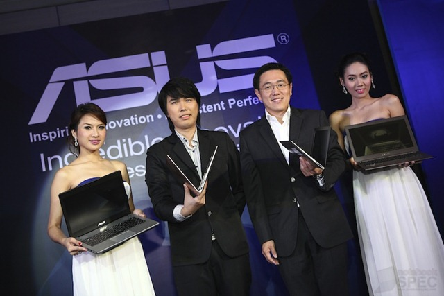 ASUS Happiness 2.0 72