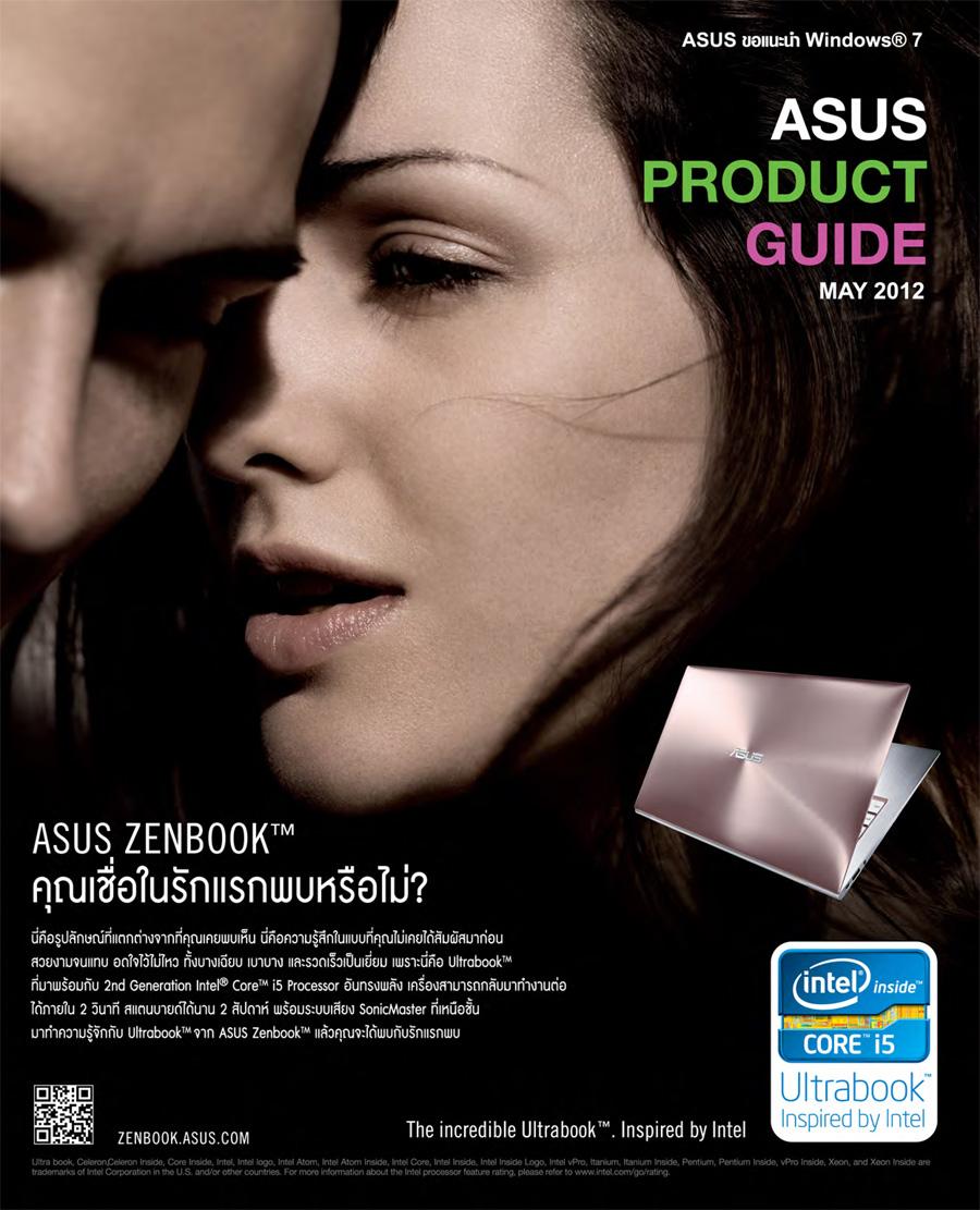 ASUS May 2012 1
