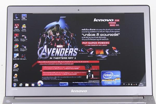 Lenovo IdeaPad U300E Review 10