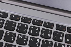 Lenovo IdeaPad U300E Review 15