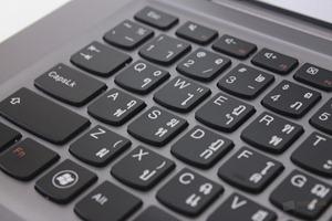 Lenovo IdeaPad U400 Review 16