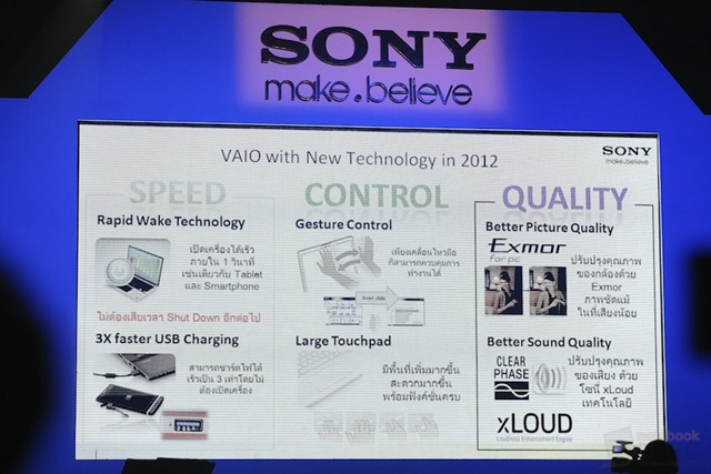 Sony Vaio Ultrabook Hands-On 31