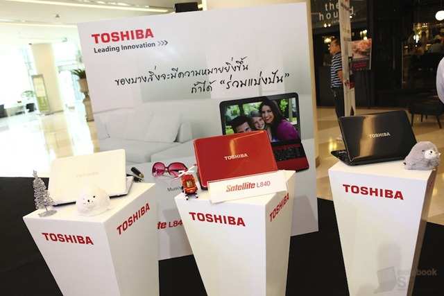 Toshiba Satellite 2012 1