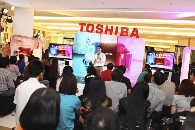 Toshiba Satellite 2012 90