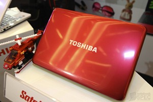 Toshiba Satellite 2012 9